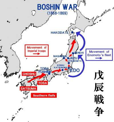 Perang Boshin Jepang