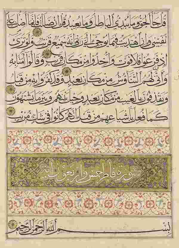 Tulisan Arab Atau Kaligrafi