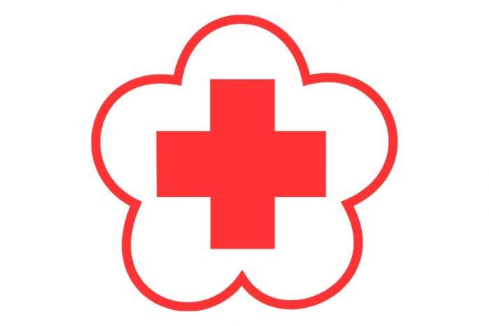 PMI Palang Merah Indonesia