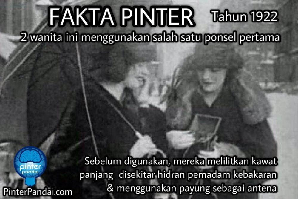 HP pertama