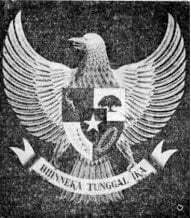 Garuda Pancasila yang diresmikan penggunaannya pada 11 Februari 1950, masih tanpa jambul dan posisi cakar di belakang pita