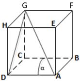 Soal kubus infinity