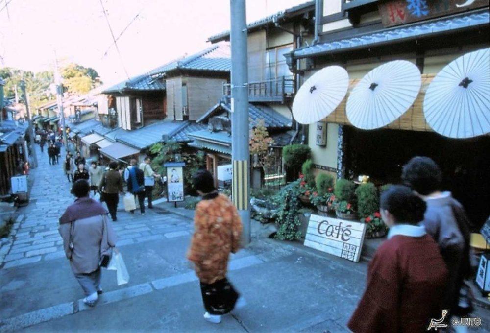 NinenZaka - Kyoto