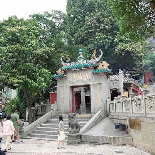 A Ma temple - Makau