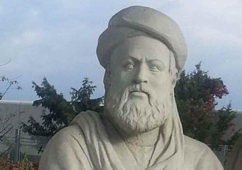 Avicenna Ibnu filsuf