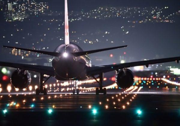Daftar Bandar Udara Indonesia
