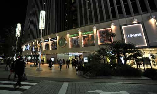 Hankyu Department Store - Ginza