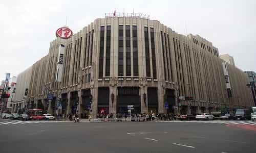 Isetan Shinjuku