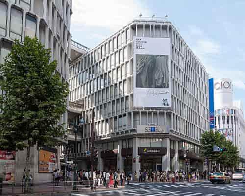 Seibu Shibuya Tokyo