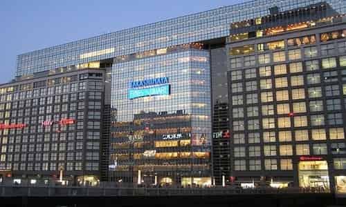 Takashimaya Times Square