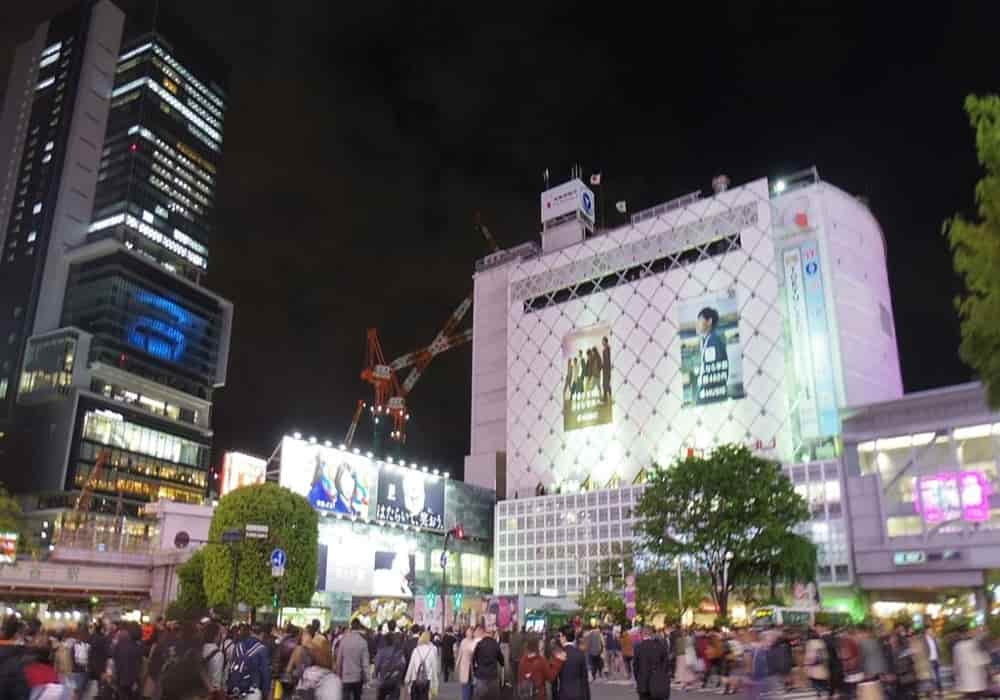 Tokyu Shibuya Station Tokyo