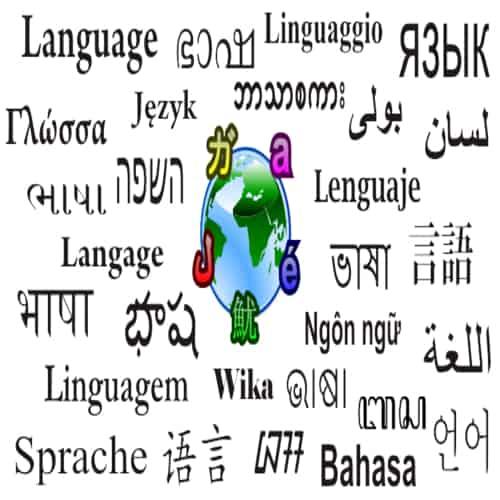 Bahasa yang paling banyak digunakan di dunia