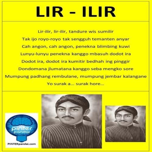 Lir-Ilir Penciptanya Adalah Sunan Kalijaga (Salah Satu Dari Wali Songo) - Bahasa Jawa, Indonesia, Inggris