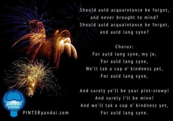 auld lang syne lirik lagu
