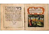 Naskah abad ke-18 tentang doa Al HaNissim tentang keajaiban Purim
