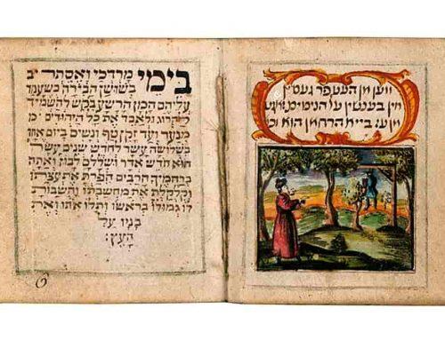 Purim Hari Raya Yahudi
