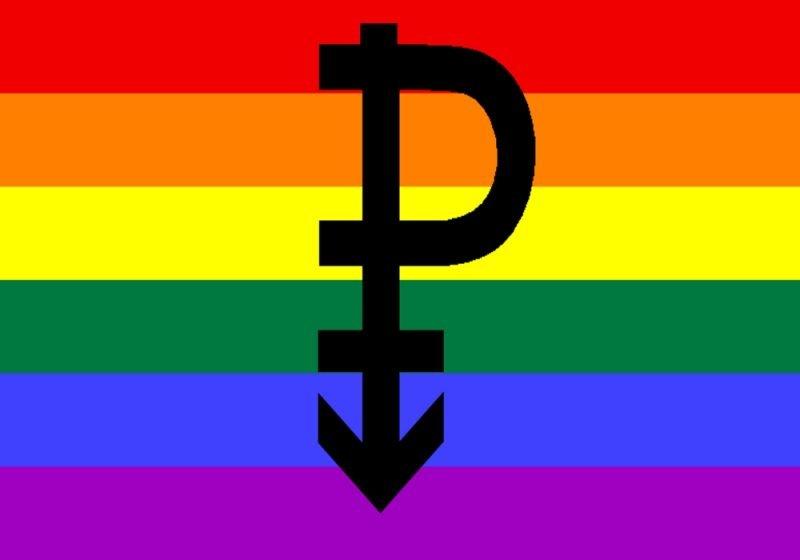 panseksualitas
