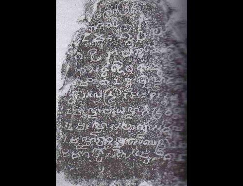 Kerajaan Kalingga Kalingga (650–850) | Abad 6–7